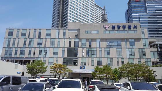 경기 성남 분당경찰서 전경. [사진 경기남부지방경찰청]