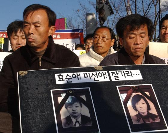 고(故) 효순, 미선양 유족들이 지난 2002년 열린 반미 연대집회에참석해 시위하고 있는 모습. [중앙포토]