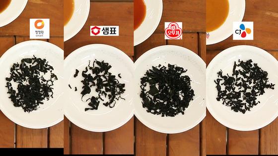 미역국밥의 주재료인 미역은 모두 국내산을 사용했다. 이들을똑같은 그릇에 담아 비교했다. 이자은 인턴기자