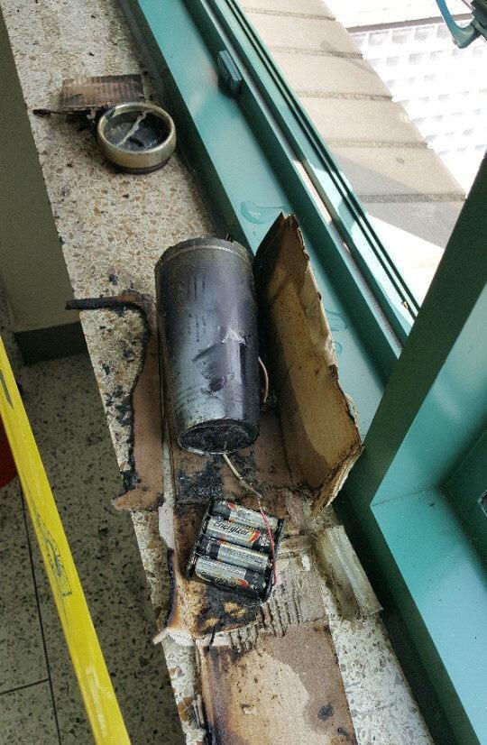 사고 현장에서 발견된 텀블러 폭발물의 잔해.[연합뉴스]