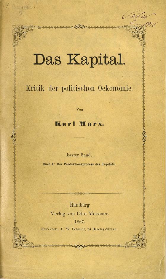 1867년 9월 14일 독일 함부르크에서 출간된 『자본』초판본. 초판 1000부가 다 팔리는 데 5년이 걸렸다. [중앙포토]