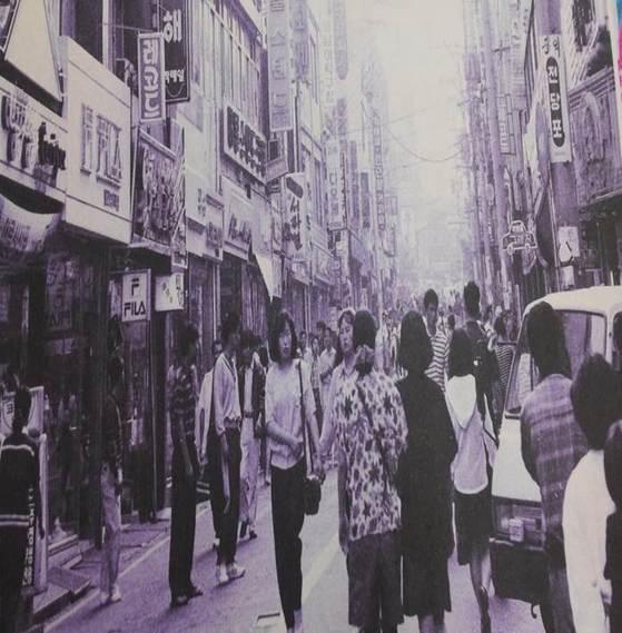1980년대 창동과 오동동의 경계지점인 코아양과 인근 모습. [사진 창원향토자료전시관]