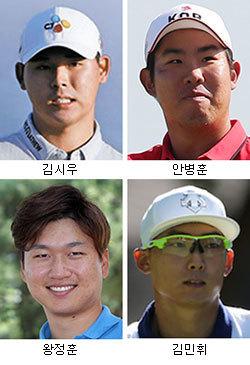 한국 출전 선수
