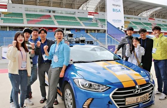 '자율주행자동차 경진대회'에서 1위를 차지한 계명대학교 학생들.
