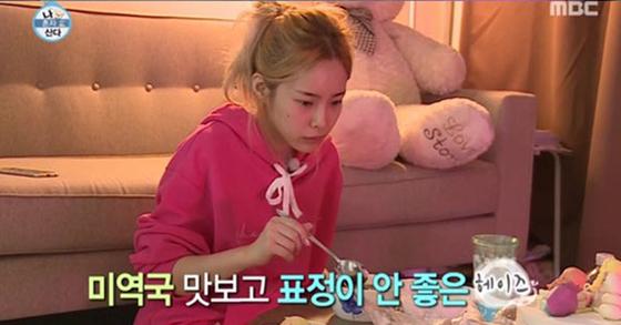 [사진 MBC '나 혼자 산다']