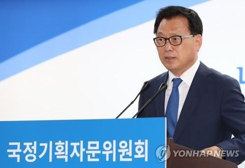 박광온 국정기획자문위원회 대변인 브리핑을 하고 있다. [중앙포토]
