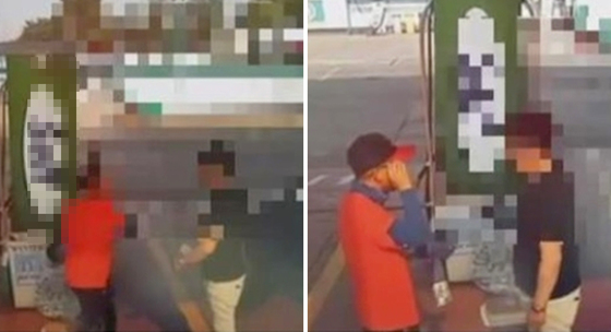 주유소 직원을 마구 폭행한 고객 문모씨가 경찰에 붙잡혔다. [사진 온라인 커뮤니티 캡처]