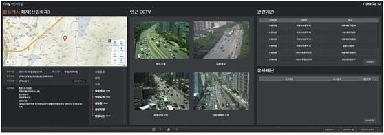 서울시장실에 설치된 디지털 스크린 '디지털 시민시장실' 화면.
