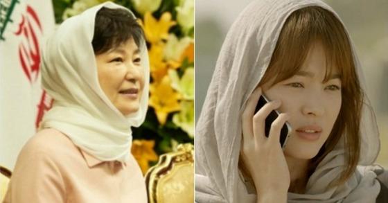 [사진=청와대 제공, KBS2 '태양의후예' 송혜교 캡처]