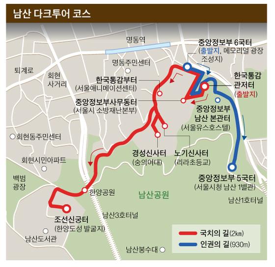 [박춘환 기자 park.choonhwan@joongang.co.kr]