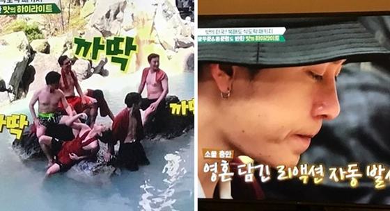[사진 JTBC · 용준형 인스타그램 캡처]