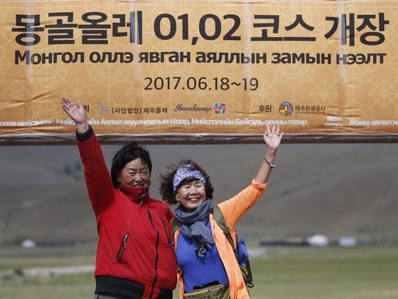 지난 18일 첫 선보인 몽골올레 개장식에서 울란바토르 현지 걷기동호회인 유비 하이킹(UB Hiking) 회원과 서명숙 (사)제주올레 이사장이 기념사진을 남기고 있다. [사진 제주올레]