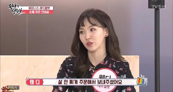 TV조선 '아이돌잔치'