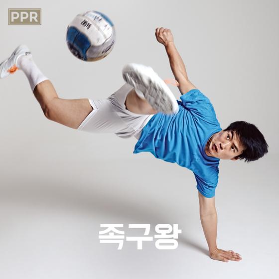 영화 '족구왕' OST [사진 PPR]