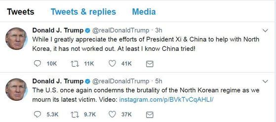 트럼프 트위터 캡처