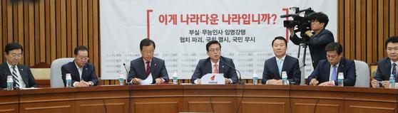 자유한국당 정우택 원내대표(가운데)가 23일 오전 국회에서 열린 원내대책회의에서 발언하고 있다. <연합뉴스>