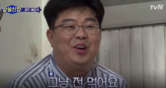[사진 tvn'알쓸신잡'캡처]