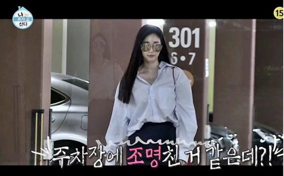 [사진 MBC]