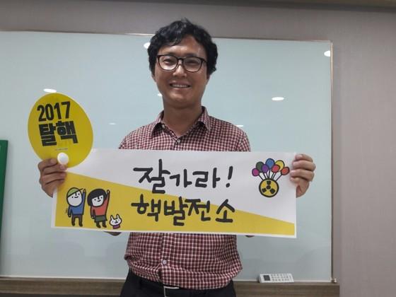 최수영 탈핵부산시민연대 공동집행위원장. 이은지 기자