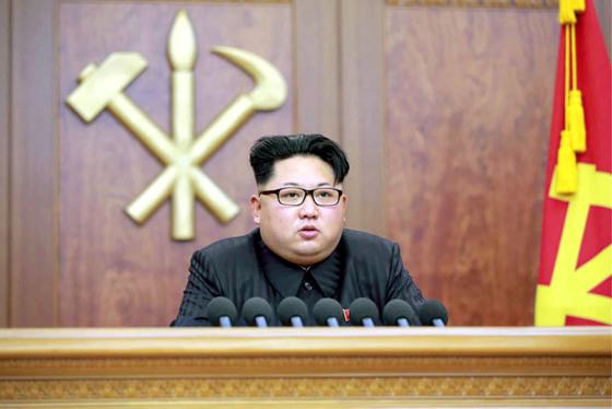 김정은 북한 노동당 위원장.[노동신문]