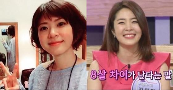 우에노 주리(왼쪽)와 김미진 [사진 온라인 커뮤니티, KBS 방송 캡처]
