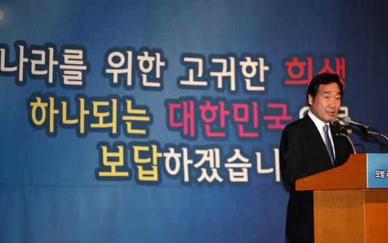 이낙연 국무총리가 26일 서울 롯데호텔에서 열린 모범 국가보훈대상자 정부 포상식에 참석해 '나라를 위한 고귀한 희생, 하나 되는 대한민국으로 보답하겠습니다'라고 적힌 올해 호국보훈의 달 표어 앞에서 연설하고 있다.