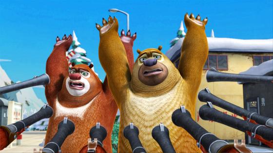 <부니베어:로거빅 컴백홈 프로젝트> 중에서. 포위 된 브라이어 브램블 곰 형제.
