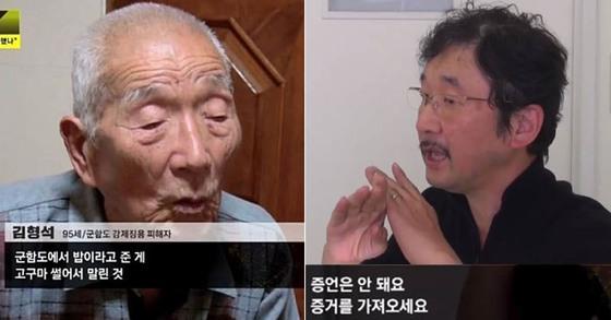 [사진 JTBC '이규연의 스포트라이트']