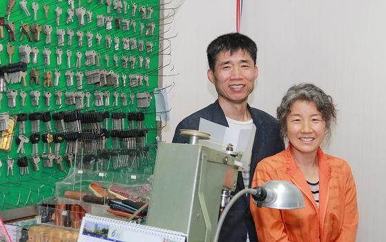신기환(왼쪽)씨 부부가 열쇠수리점에서 환하게 웃고 있다. [사진 경일대]