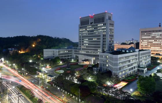 서울 서초동에 있는 대법원. [사진 대법원 홈페이지]