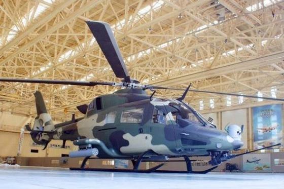 소형무장헬기 모형. [사진 방사청]