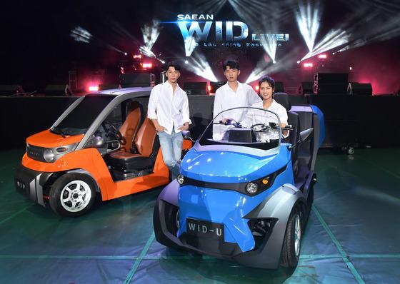 새안자동차가 27일 출시한 전기 스쿠터 'WID-U(위드유).' [사진 새안자동차]