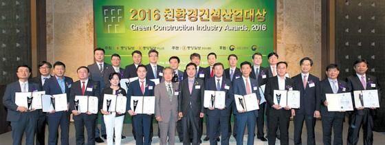 지난해 열린 '2016 친환경건설산업 대상' 시상식에서 21개 기업이 각 부문 대상을 수상했다.