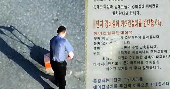 [사진 프리랜서 김성태, 온라인 커뮤니티]