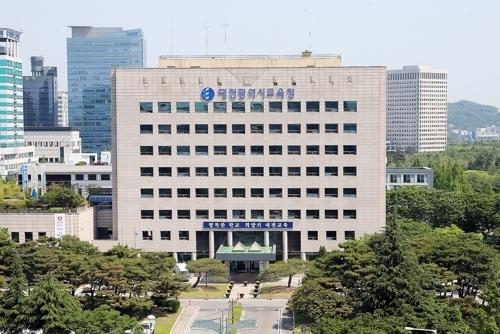 대전시교육청 전경. [중앙포토]
