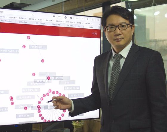 AI변호사 대회 한국팀 2년째 1등 … '우승 알고리즘' 있다