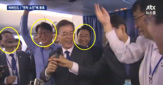[사진 JTBC 뉴스룸 비하인드 뉴스 캡처]