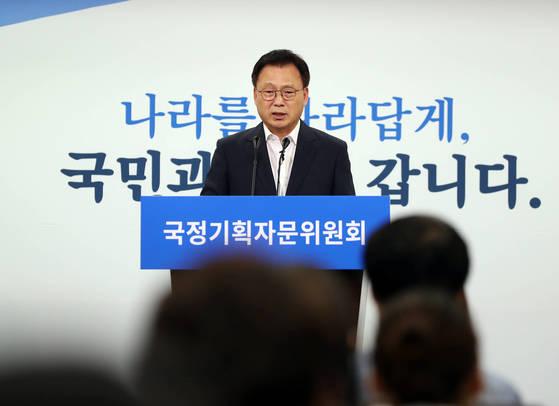 국정기획자문위원회 박광온 대변인. [연합뉴스]