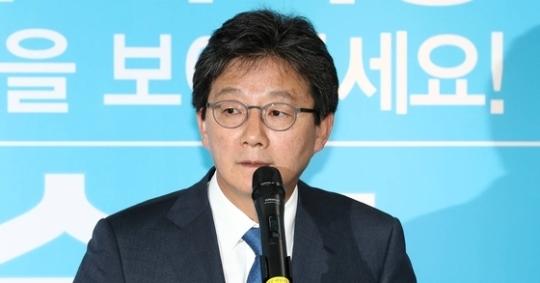 유승민 바른정당 의원. 김현동 기자