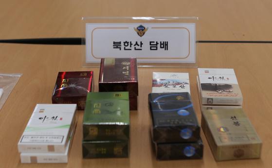 국내 업체로부터 몰래 받은 담배 필터를 이용해 만든 북한산 담배 완성품. [사진 인천본부세관]