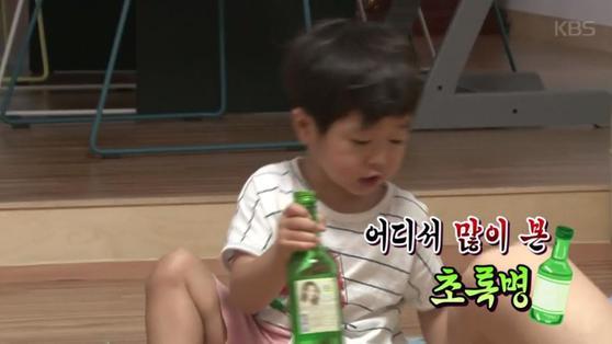 [사진 KBS2 '슈퍼맨이 돌아왔다' 영상 캡처]