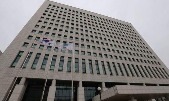 서울 서초동 대검찰청 청사. [중앙포토]