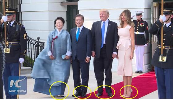 왼쪽부터 김정숙 여사, 문재인 대통령, 도널드 트럼프 미국 대통령, 멜라니아 여사 [사진 유튜브 New China TV 영상 캡처]