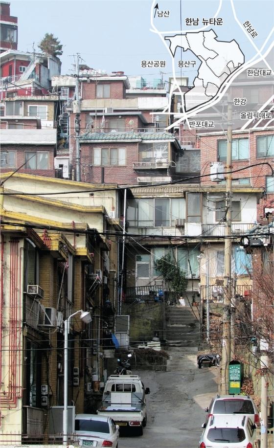 낡은 단독·다세대주택 등이 다닥다닥 붙어 있는 서울 용산구 한남동 등 일대 한남뉴타운 예정지.