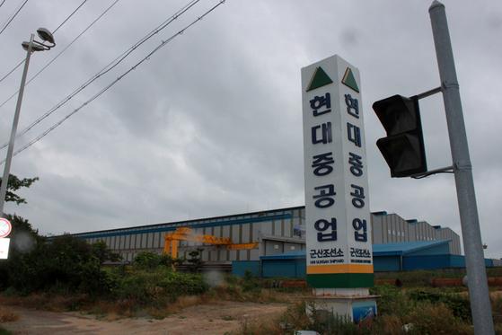 지난 2일 가동 중단으로 현대중공업 군산조선소 주변이한적하다. 연합뉴스
