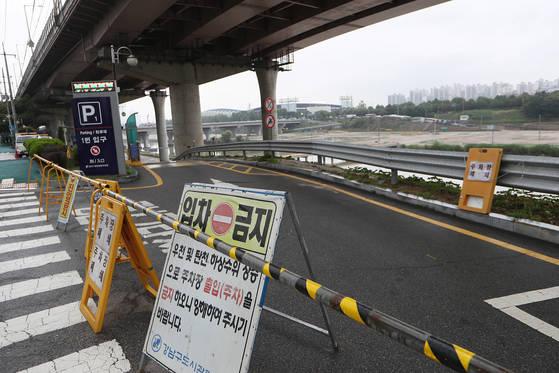집중호우 대비 입차금지. [연합뉴스]