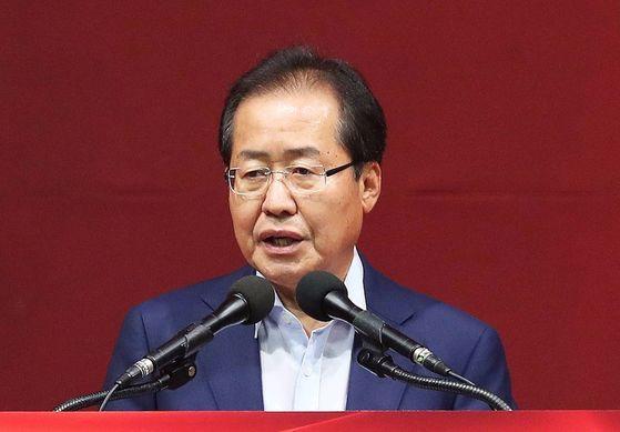 홍준표 전 경남지사. [연합뉴스]