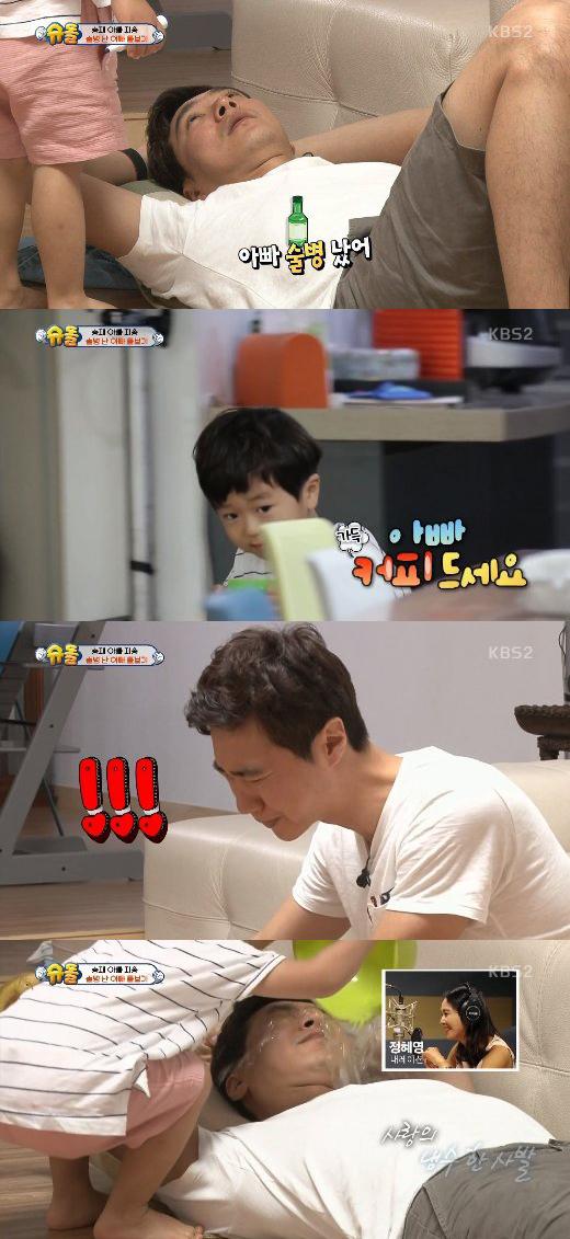 사진=KBS 2TV '해피선데이-슈퍼맨이 돌아왔다' 캡처