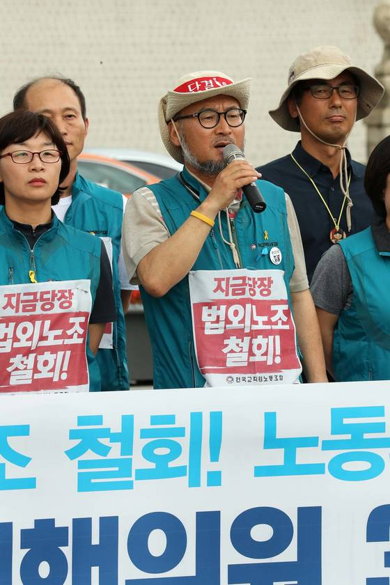 전교조가 3일 서울 광화문광장에서 기자회견을 열고 법외노조 철회를 주장했다. 조창익 위원장이 모두발언을 하고 있다. 장진영 기자