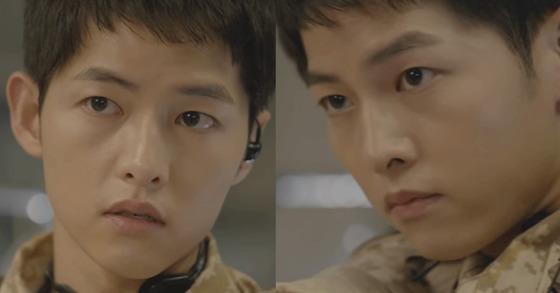 [사진 KBS2 '태양의 후예']